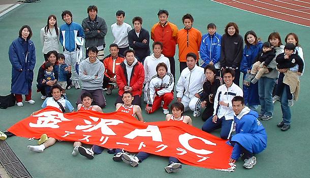 2002年 石川県選手権 集合写真